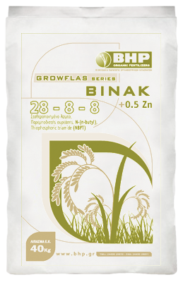 GrowFlas Binak