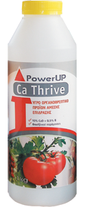 power up cathrive