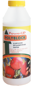 power up polyblock